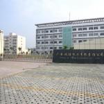 Guangan chengxin Co ltd