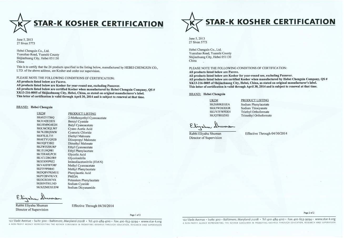 Star-K_Kosher Certificate