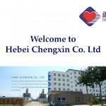 WelcomeHebeichengxin