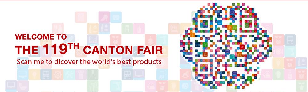 119th_canton-fair